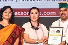 naresh kumar honored with teacher of the year award