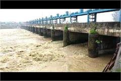 90 thousand cusecs of water released due to flood situation in haryana