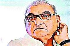 chances of reconciliation between congress and hooda