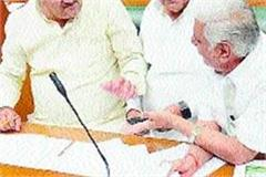 hooda and abhay talking in assembly