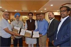 mou signed between center and mp for bhopal and indore metro rail in delhi
