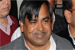 ed registered money laundering case against former minister gayatri prajapati
