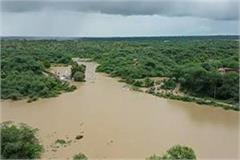 one lakh seventy thousand water kota barrage chambal river villages island