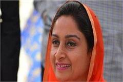 harsimrat hits out at govt over goonda tax