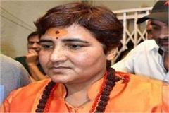 high court issues notice for bjp mp sadhvi pragya