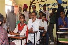 education minister in ludhiana
