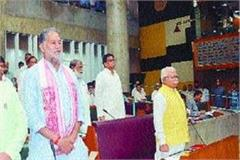 kiran abhay and speaker including chief minister read condolence
