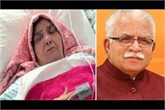 cm manohar expressed grief over the death of op chautala s wife snehlata