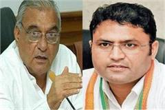 hooda vs tanwar s political battle is not ending