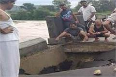 the bridge collapsed in the first rain