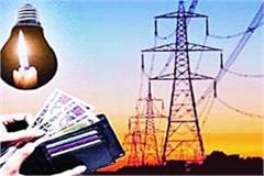 mp s public shock 7 percent costlier electricity