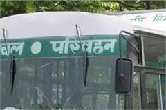 hrtc buses become expensive now travel to outside states