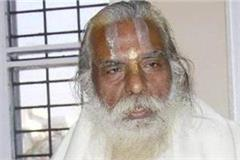 mahant nritya gopal das most favorable time for