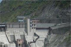 the country largest hydroelectric project closed
