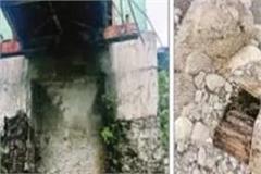 suspension bridge built in newgal