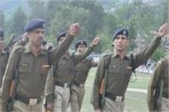 himachal police recruitment written test can be done in this month