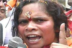 sadhvi prachi s serious allegation against akhilesh