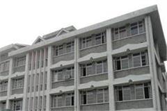 ayurvedic college paprola