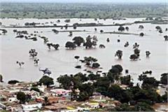 evacuate 81 village people of jalandhar due to rise in water level of bhakra dam