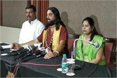 murari bapu threatens kamal nath