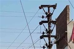 hardoi uncle niece dies due to high tension wire