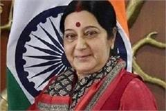 ambala vasia s pain in sushma swaraj s death refreshes old memories