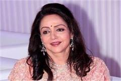 statement of hema malini hema