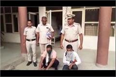 case of murder of youth police arrested 2 accused