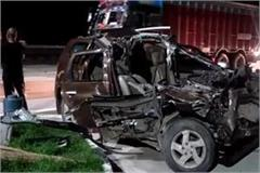 3 dead in a accident on the eastern peripheral expressway