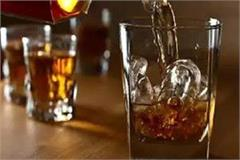 2 people died due to drinking poisonous liquor third got eyesight