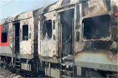 telangana express catches huge fire causing panic among passengers