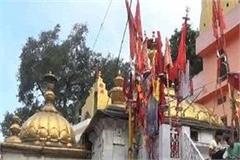 shravan ashtami at jwalamukhi temple
