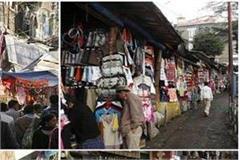400 mc shops in lower bazaar and ram bazaar