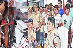 3 arrested including main accused in saharanpur journalist murder case
