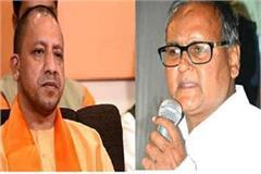 cm yogi condoles death of former mla akhilesh singh