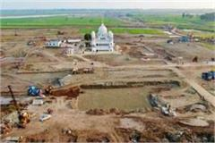 pakistan stop construction of kartarpur corridor