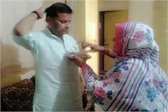 muslim sister s rakhi is decorated on the wrist of this bjp leader