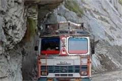 chamba bharmour road restored for traffic