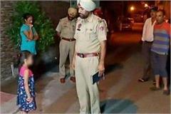 kidnapping of innocent girl