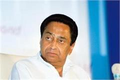 kamalnath action against shivraj