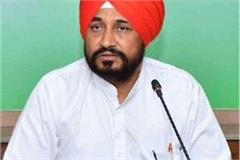 15 iti college will be open in punjab