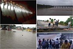 due to torrential rains gates of several dams including river drains