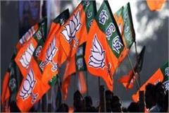 party expelled bjp leader trapped in rape charges