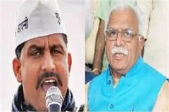 naveen jaihind said cm should apologize