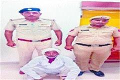 1 nabbed with 950 gm of ganja