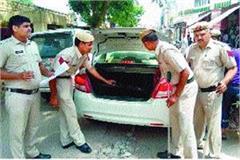 police alert regarding panchayat search operation started