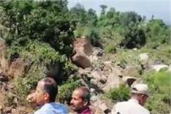 special team visits landslide in karyalag village of bilaspur