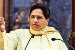 bjp and samajwadi party did not allow bsp to win even one seat mayawati