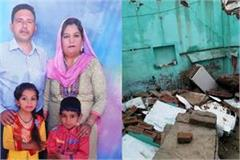 couple died along with the child due to falling roof