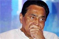kamal nath government big lapse transfer retired teacher